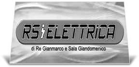 marchio di rs elettronica